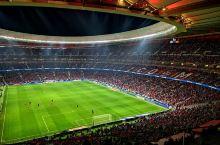 马德里竞技主场