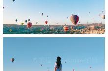 卡帕多奇亚·土耳其 热气球-和太阳肩并肩-攻略 这个暑假过得很充实,国内玩了一圈后又马不停蹄直奔土耳