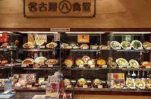 去了名古屋美食汇总店,却没有深夜餐车怎么可能呢?怎么可以呢?? 我能答应,你们也不答应,对吧? 每次
