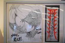 """在日本动漫""""鬼太郎"""",妖怪世界,寻妖怪美食和妖怪!"""