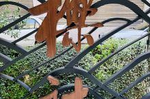 櫟社原為日據時期台灣中部著名的詩社,創社者主要為霧峰林家成員,以批判、抗議性為其精神;這間茶葉專賣店