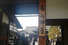 距离名古屋两个半小时车程才能到达,相当于中国🇨🇳的一个县城里面的老街,山青水秀的,商业街也就是转转、