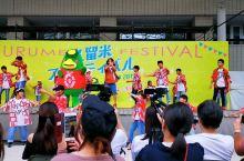 """秋日福岡,在天神,看一场免费""""亚洲音乐节"""",精彩演出!"""
