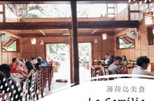 【薄荷岛美食攻略-La Familia餐厅】  详细地址:邦劳大教堂正对面,旁边还有7-11,在从A