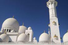 2020.1.4  谢赫扎耶德清真寺  今天下午来到位于阿布扎比的谢赫扎耶德清真寺,世界第三大清真寺