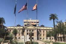 亚利桑那州政府