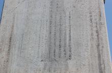 唐高宗和武则天合葬墓 乾陵。这里的武则天无字碑最为特殊,已在此存在有一千多年。无字碑本身承载了众多关