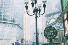 不能错过重庆解放碑的主题邮局