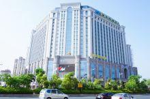 丝丝入扣的艺术呈现升华旅居体验 汕头猛狮凯莱酒店位于澄海区,离汕头商业较为繁华的金平、龙湖两区有一段