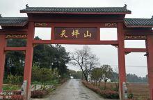 3月看梨花。提起印盒梨花,重庆人都知道。但是,巴南天坪山的梨花,也毫不逊色于印盒,而且天坪山,9,1