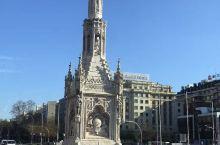 从马德里开到巴塞罗那要六个小时,来到这里 漫步在广场上,萨拉戈萨喷泉广场上的皮拉尔圣母教堂,是众多基