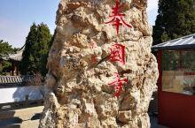 关外唯一一个辽代佛寺,千年历史都在这里