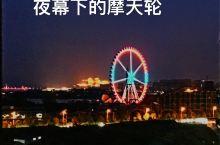 汉中江边好风光啊,来到尤曼吉乐园,真是喜羊羊呀。