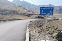键盘侠聊天:尼玛⊙∀⊙!擅长表达一种情绪,好吧,西藏就有尼玛县,知名的当惹雍措就在这里,措就是湖。