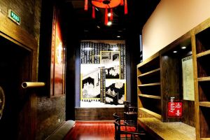 Daishan,Recommendations