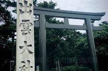 日本国宝-出云大社