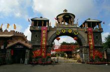 位于湛江市遂溪县螺岗岭脚下的一个人造风景区一一特色小镇,内设湖艇、各地特色小吃、喊泉(收费)、铁索桥