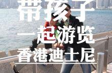 香港迪士尼~孩子们娱乐的天堂,梦想中童话的世界 因为出差的一个偶然机会,相约说走就走,带孩子去体验