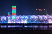 大连东港新区音乐喷泉,据说是东北地区最大的音乐喷泉,就在海边,非常壮观!