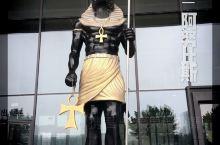 天津历史博物馆-法老的国度!感受古埃及文明,死神阿努比斯的神话,神秘的木乃伊都深深吸引着小朋友和我,