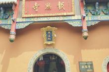 又去了紫微洞景区的报恩寺,王乔洞石窟