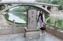 回顾历史 赵州桥