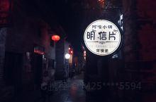 黄姚古镇散心游