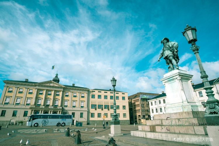 Gustaf Adolf's Square2