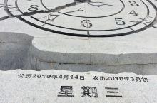 地震纪念碑