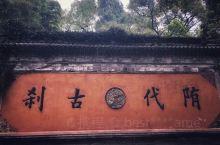 国清寺之于天台山,犹如灵隐寺之于杭州,褐黄色的山墙斑驳残破,攀满了青苔和藤萝,寺庙没有刻意修缮,看起