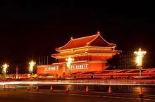 路过70周年庆典前的美丽北京天安门,怎不让人由衷呐喊:我爱你,北京!我爱你,中国!