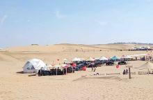 响沙湾为包头五A景点,也是游客来体验沙漠的一个好地方。里面有游客参与项目,如过山车,摩托车,探险车,