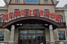 北疆行:密山口岸、兴凯湖、虎山、乌苏里江、哈尔滨……