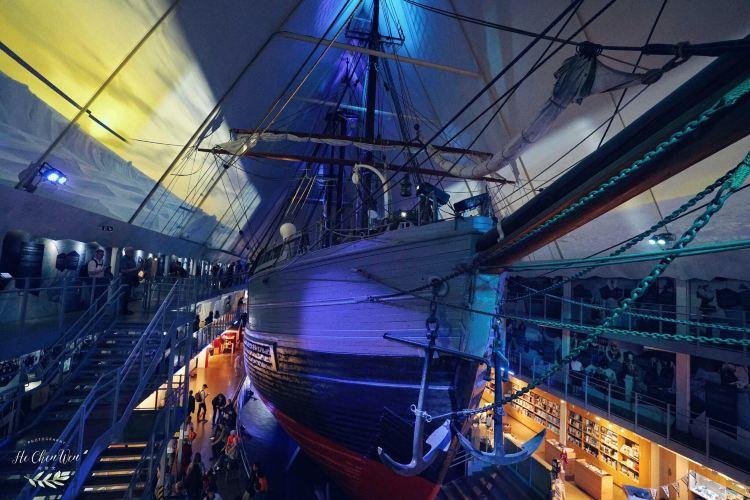 探險船博物館1