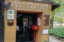 南怡岛 南怡岛拥有四季分明的自然景观,是韩剧《冬季恋歌》的外景拍摄地,而且酒店、艺术画廊、餐馆、露营