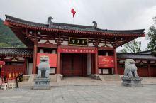 """西安景点~华清宫,是唐代封建帝王游幸的别宫。后也称""""华清池"""",它包括原骊山国家森林公园,与颐和园、圆"""