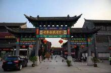 """河下古镇位于江苏省苏北地区的淮安,地处南北地理""""秦岭-淮河""""分界线上,且是古邗沟(中国大运河最早的河"""