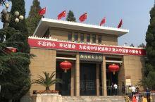 西北坡纪念馆