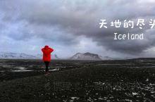 冰岛自驾 之 #感受天地的尽头#  Dakota 飞机残骸 (GPS: 63.459523, -19