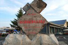 来到黑龙江省的第一站,就是这里镜泊湖风景区,2010年被评为5A景区后,名气越来越大喽。镜泊湖主要是