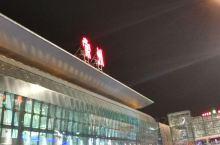常州火车站