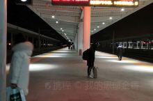 在寒冷的冬季来到了大东北,第一次大降温,坐的高铁火车,敦化站也是个老站了建于1928年,现在也通了高