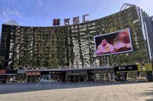 客都汇商业文化广场,是梅州市第一个商业综合体,集购物、休闲、文化、娱乐、餐饮为一体。