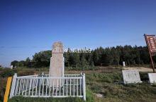 唐献陵是高祖李渊的陵寝,位于陕西三原县徐木乡永合村,现为全国重点文物保护单位。陵园为夯筑城垣,平面呈