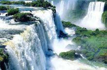 世界最宽的瀑布、南美洲最大的瀑布、世界新七大自然奇观之一,与东非的维多利亚瀑布和北美的尼亚加拉瀑布并