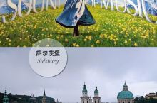 """萨尔茨堡,经典电影""""音乐之声""""取景地,宝贵的萨尔茨堡老城1996年被联合国教科文组织列入世界文化遗产"""