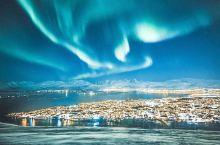 """挪威有一座""""极光之城"""",是看极光的绝对C位!这个地方,就是特罗姆瑟(Tromsø)。  全球看极光的"""