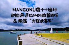Mangonui其实也就是个小小的渔村,主要的街道沿海港就那么一条,可就是这么小小的地方,很干净很整