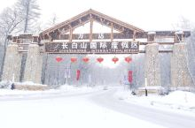 经历了4个多小时的高速和暴雪,终于到达长白山万达度假区。  无敌雪景,对滑雪场,东北特色的酒店外观,