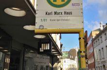 马克思故居的公交站
